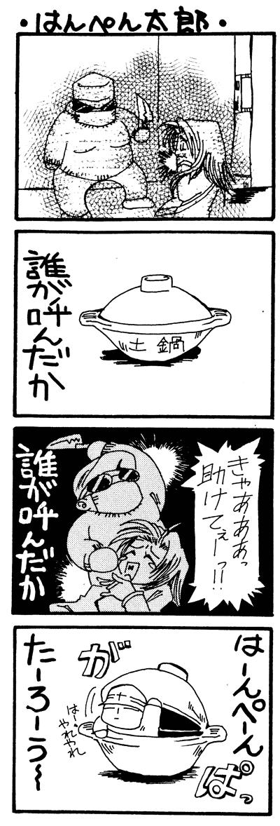 h-seigi1