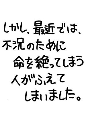 1236690067_4